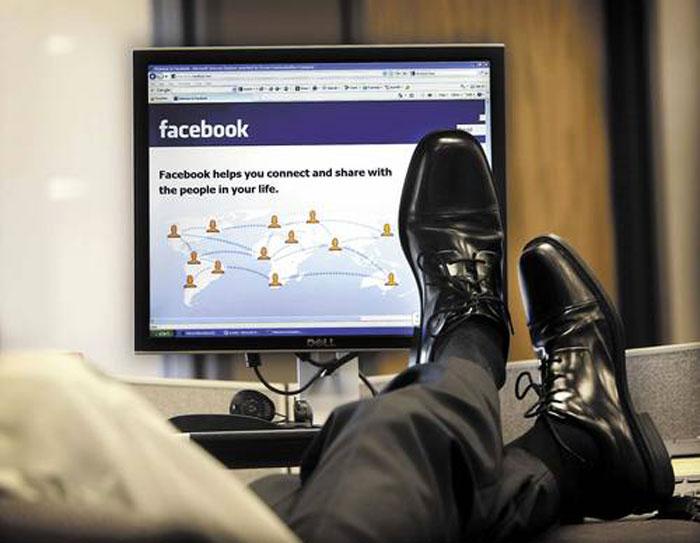 Fare promozione su facebook